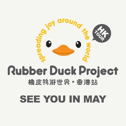 exhibition-rubber-duck-project-poster-mask9.jpg